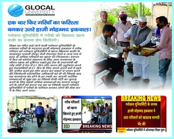 Food And Rest Home Delivery to The Poor At Glocal University