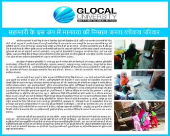 Glocal family became the example of humanity in this battle of epidemic